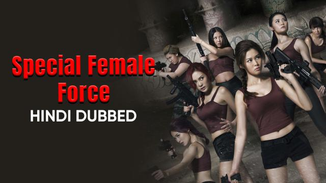 Special Female Force (Hindi Dubbed)