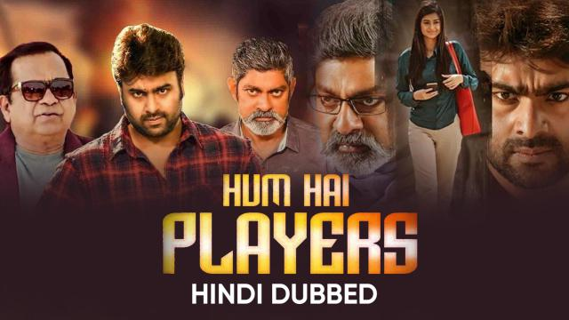Hum Hai Players (Hindi Dubbed)