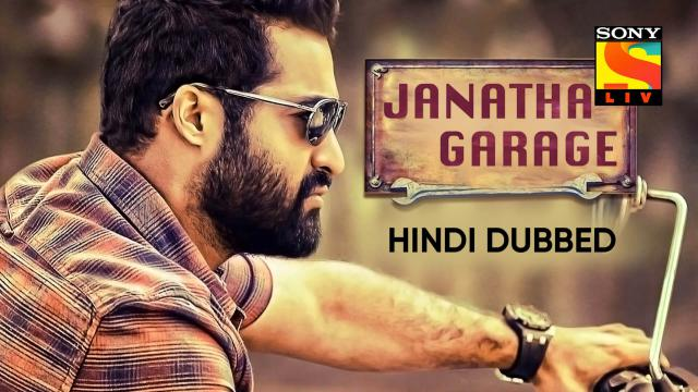 Janatha Garage (Hindi Dubbed)