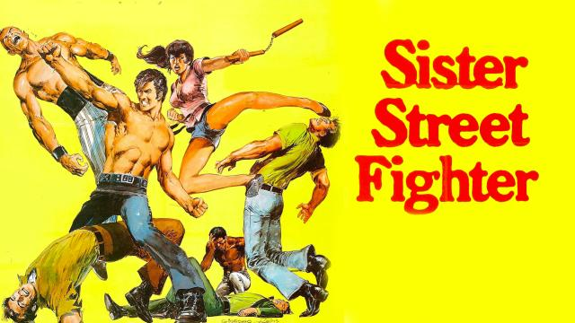Sister Street Fighter (English)