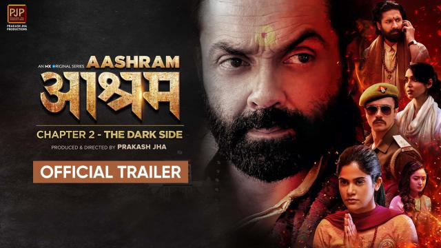 Aashram Chapter 2  | Vertical Trailer