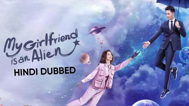 My Girlfriend Is An Alien (Hindi Dubbed)