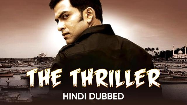 The Thriller (Hindi Dubbed)