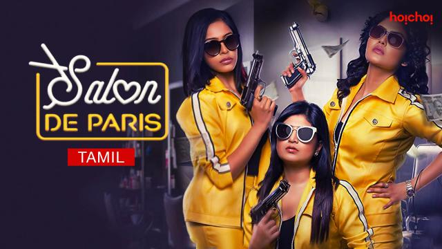 Salon De Paris (Tamil)