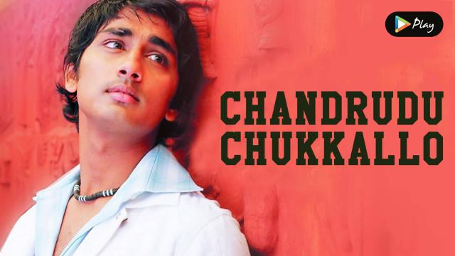 Chukkallo Chandrudu