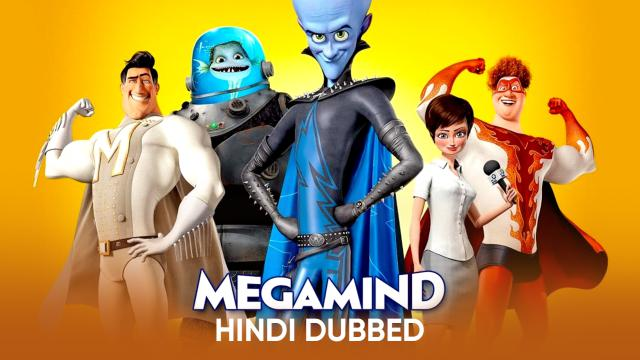 Megamind (Hindi Dubbed)