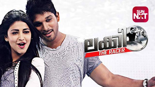 Lucky The Racer (Malayalam Dubbed)