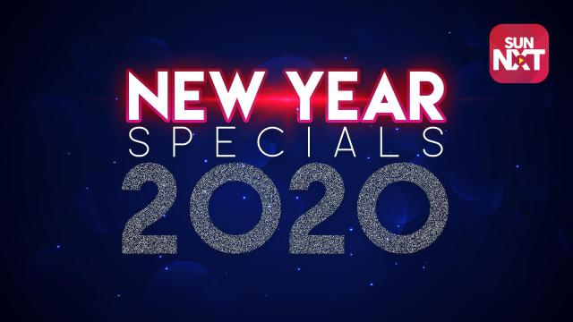 New Year Specials - Sun TV 2020 (Tamil)