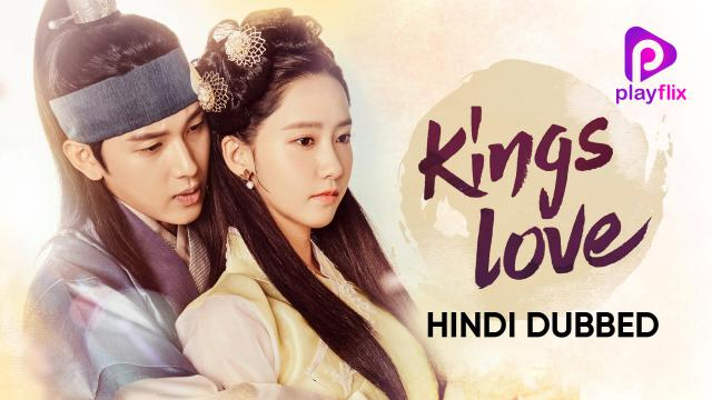 King's Love (Hindi Dubbed)   Vertical Preview