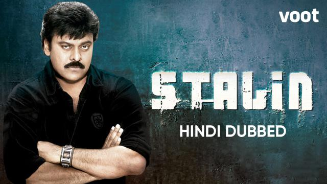 Stalin (Hindi Dubbed)