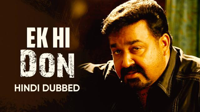 Ek Hi Don (Hindi Dubbed)