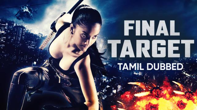 Final Target (Tamil Dubbed)