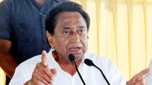 MP CM Kamalnath on Rebel MLAs: If Required I Will Also Go To Bengaluru