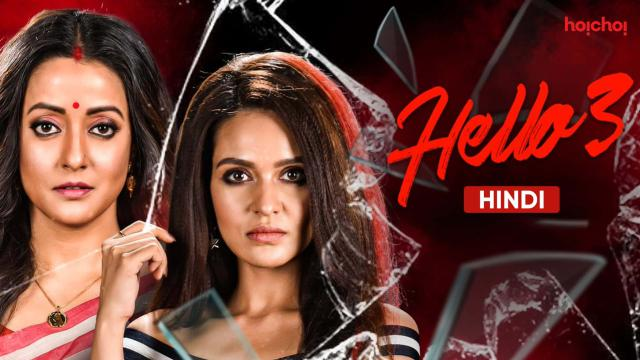 Hello (Hindi Dubbed) Season 3 | Vertical Preview