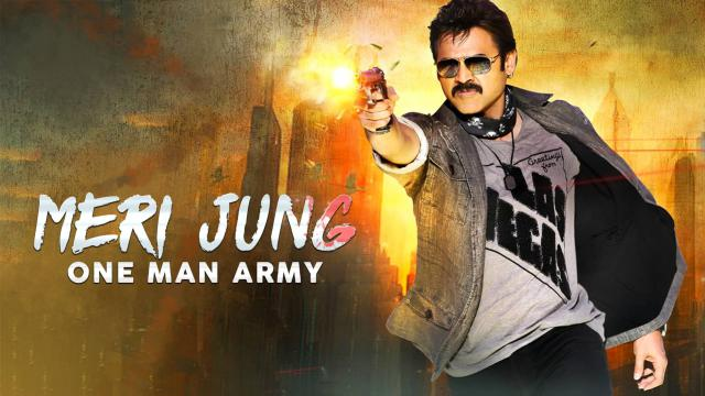 Meri Jung One Man Army