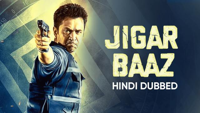 Jigar Baaz (Hindi Dubbed)