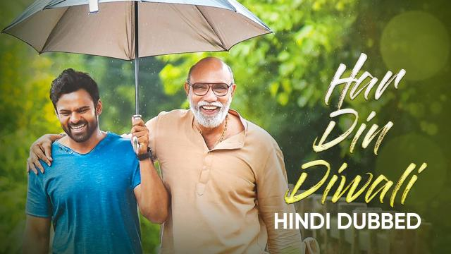 Har Din Diwali (Hindi Dubbed) | Vertical Preview
