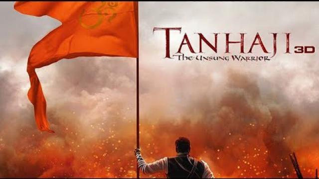 Makers Of Tanhaji Questioned For Taking Creating Liberty By Sambhaji Organization | SpotboyE