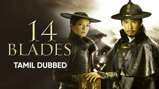 14 Blades (Tamil Dubbed)