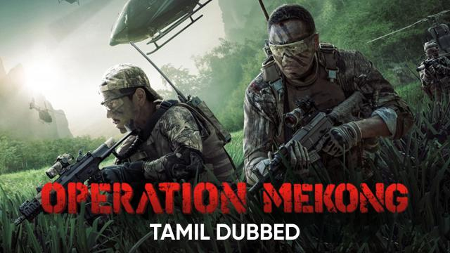 Operation Mekong (Tamil Dubbed)