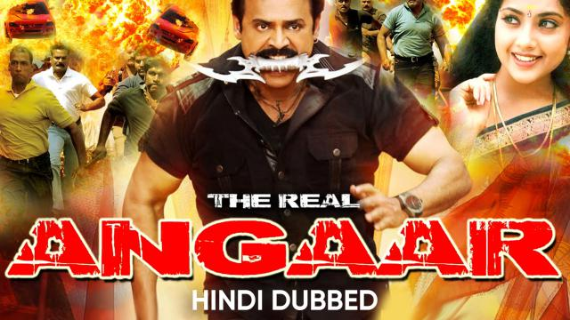 The Real Angaar (Hindi Dubbed)