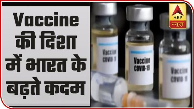 When will the Coronavirus vaccine be available for Indians?