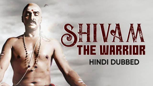 Shivam The Warrior (Hindi Dubbed)