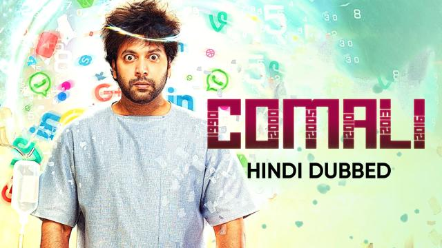Comali (Hindi Dubbed)