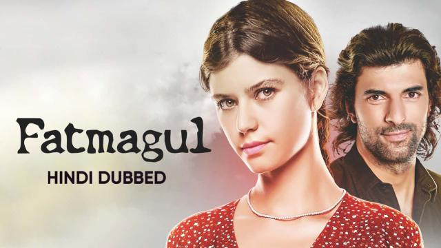 Fatmagul | Vertical Preview