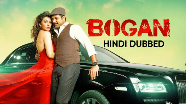 Bogan (Hindi Dubbed)