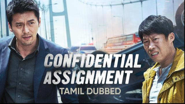 Confidential Assignment (Tamil Dubbed)