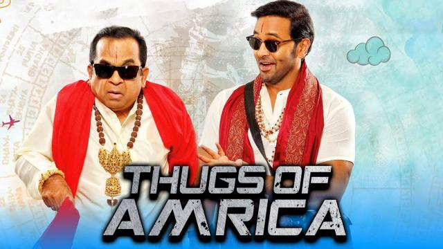 Thugs Of Amrica | Vertical Preview