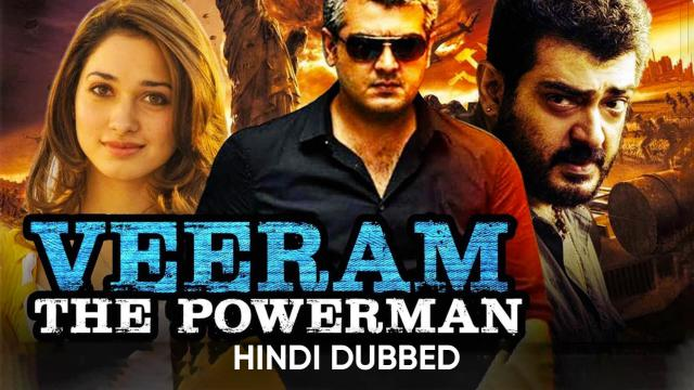 Veeram The Powerman (Hindi Dubbed)