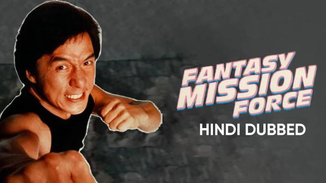 Fantasy Mission Force (Hindi Dubbed)