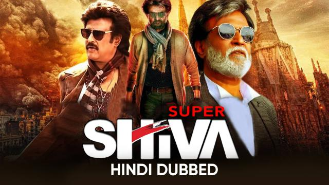 Super Shiva (Hindi Dubbed)