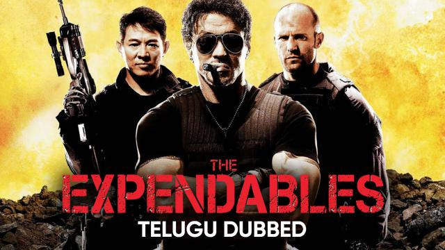 The Expendables (Telugu Dubbed)