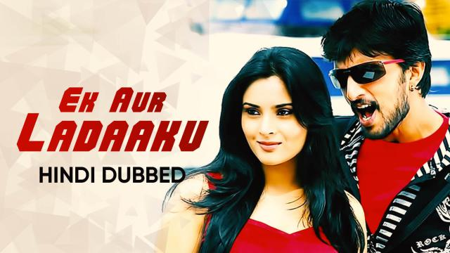 Ek Aur Ladaaku (Hindi Dubbed)