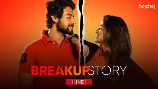Break Up Story (Hindi) | Vertical Preview