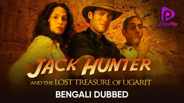 Jack Hunter And The Lost Treasure Of Ugarit (Bengali Dubbed)