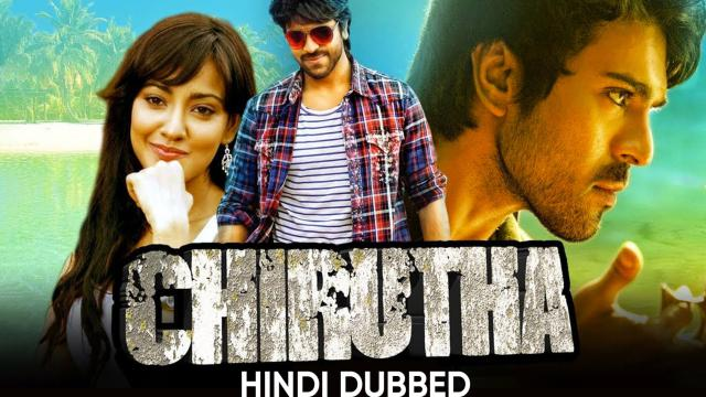 Chirutha (Hindi Dubbed)