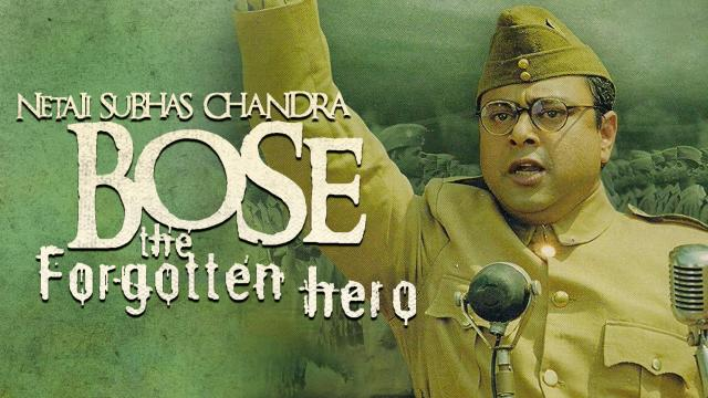 Netaji Subhash Chandra Bose- The Forgotten Hero