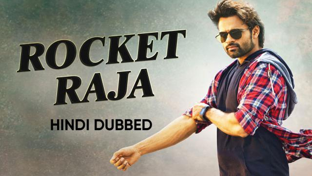 Rocket Raja (Hindi Dubbed)