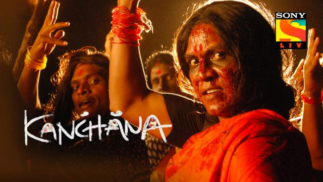 Kanchana (Hindi Dubbed)