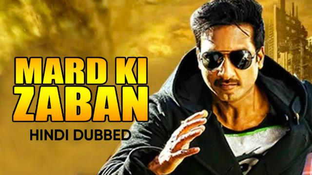 Mard Ki Zabaan (Hindi Dubbed)