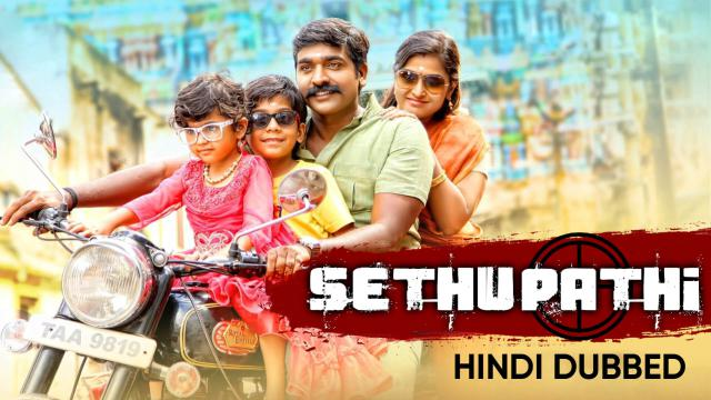 Sethupathi (Hindi Dubbed)