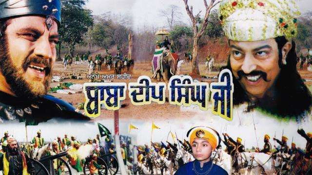 Anokhe Shahhed Baba Deep Singh