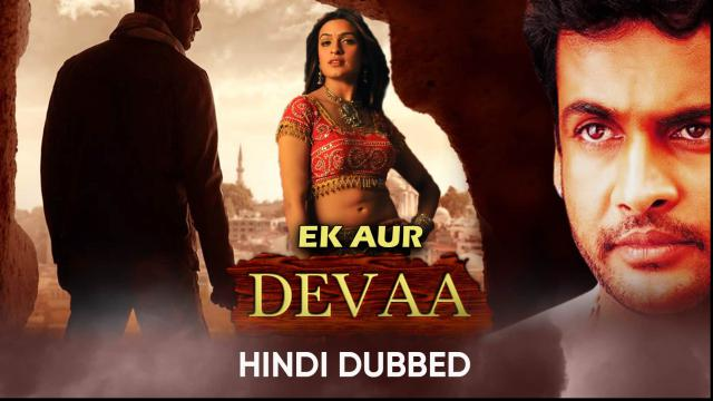 Ek Aur Devaa (Hindi Dubbed)
