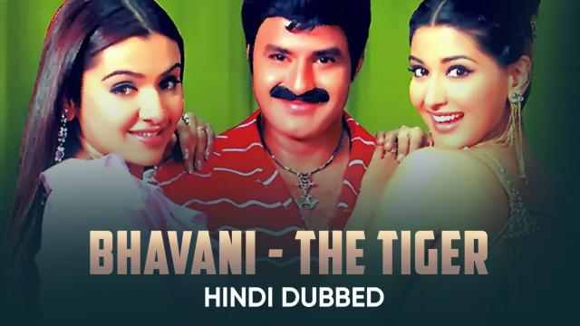 Bhavani - The Tiger (Hindi Dubbed)