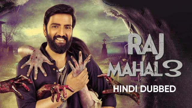 Raj Mahal 3 (Hindi Dubbed)