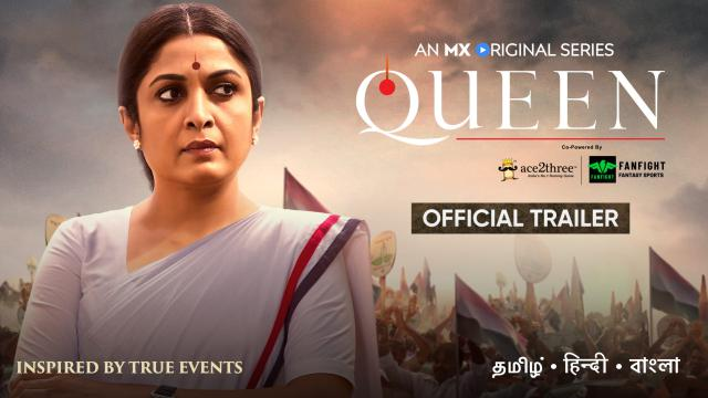 Queen (Hindi) | Vertical Trailer